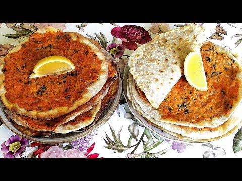 Ламаджо Армянская Пицца/Lamagio Armenian Pizza