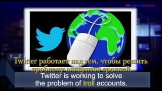 """Газетная лексика с """"Голосом Америки"""" Troll – Тролль"""