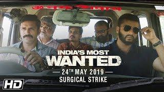 India's Most Wanted | Surgical Strike | Arjun Kapoor | Raj Kumar Gupta | 24th May