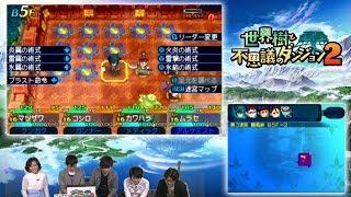 5/20にニコニコ生放送で放送した「世界樹の迷宮シリーズ10周年記念特番...
