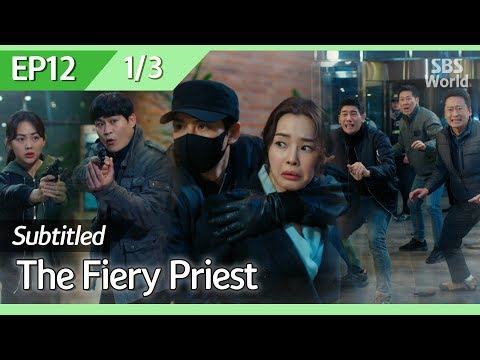[CC/FULL] The Fiery Priest EP12 (1/3) | 열혈사제