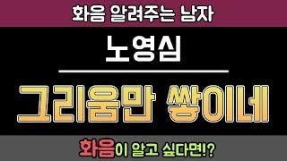 Nayeon(Twice) - only longing grows Harmonize | Harmony School | KPOP Harmonize
