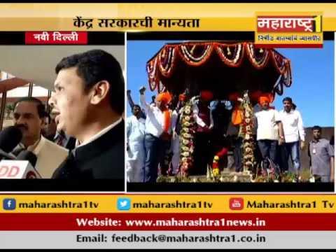 Centre gives nod to Rs 600-crore Raigad fort restoration plan - CM