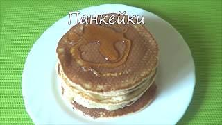 Американские Панкейки - Вкусный Завтрак! Кулинария | Выпечка | Рецепт | Что приготовить? | ПП