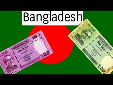 Bangladesh Currency || Bangladeshi Taka