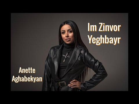Anette Aghabekyan - Im Zinvor Yeghbayr (2020)
