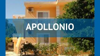 APOLLONIO 2 Греция Родос обзор отель АПОЛЛОНИО 2 Родос видео обзор