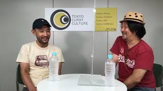 2020/9/2(水)~9/22(火・祝)の3週間、西武池袋本店でカレー細胞プロデュース「東京カレーカルチャー」が開催! 音楽・アート・ファッション・文学、時代を彩るカルチャーと ...