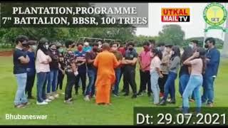 Utkal Mail T.V / Plantation program news / Bhubaneswar / 31st July 2021