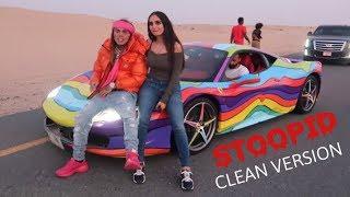 6IX9INE - STOOPID FT. BOBBY SHMURDA (Clean Version)