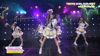"Ange☆Reve""ダイジェスト@TIP LIVE Vol.3 TOKYO IDOL PROJECTが注目する..."
