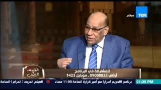 الكلام الطيب - د/عبد الباسط محمد سيد : النبي