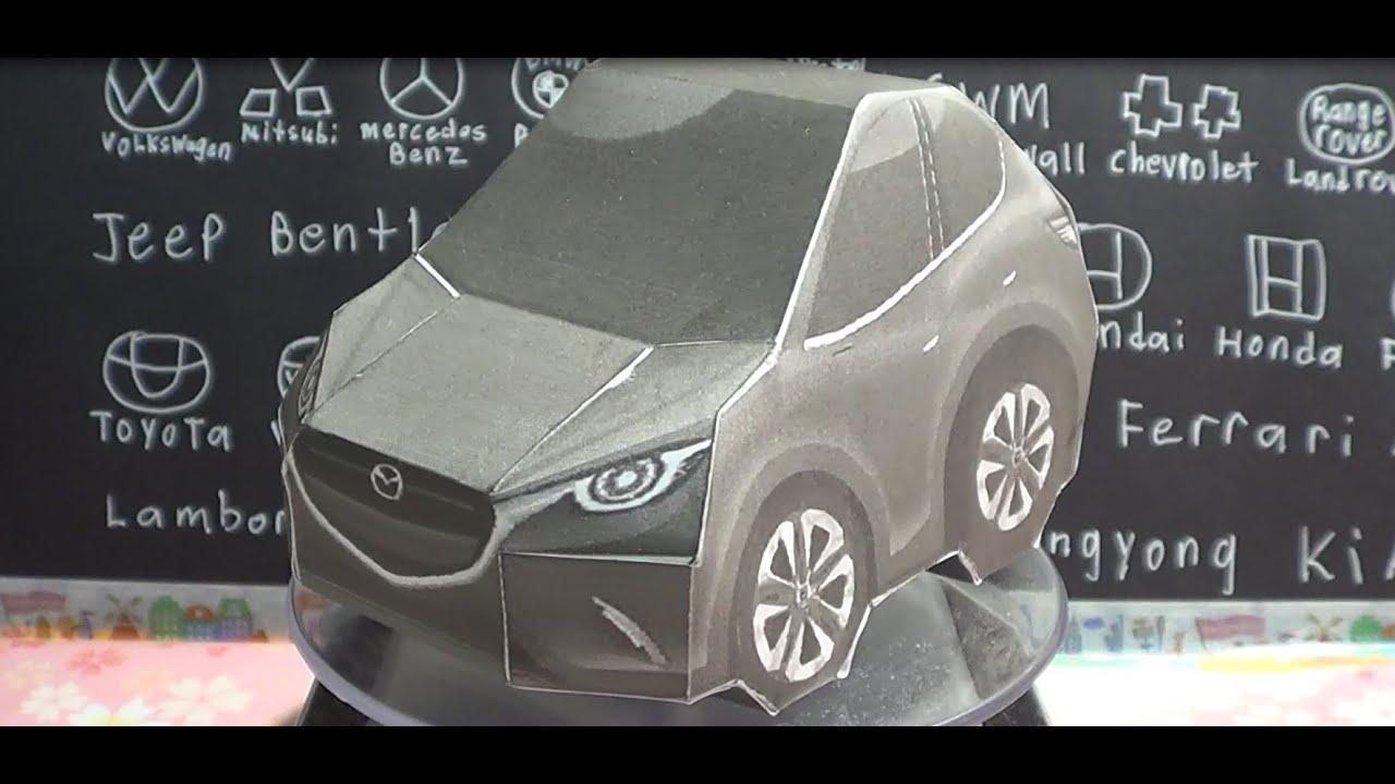 Papercraft Papercraft Mazda 2 Hazumi Concept