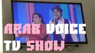 Arab VOICE TV show Шоу ГОЛОС на Арабском ТВ africa африка muslim мусульманский abroad иностранный