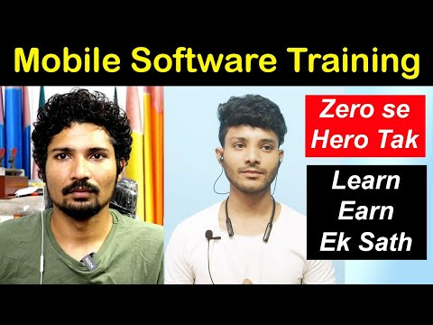 Mobile Software Training World first facilities | Mobile Software Complete Training Course