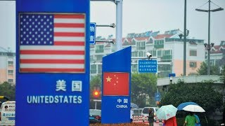 VOA连线(叶兵):北京严厉回应美关税措施