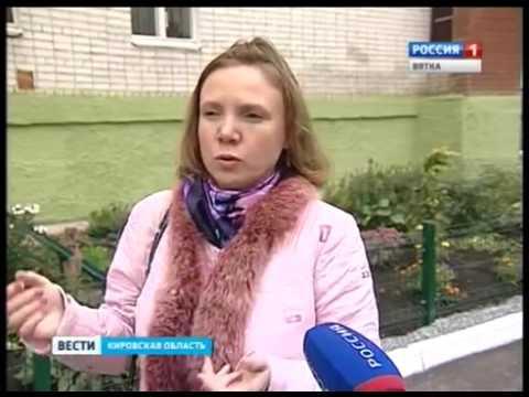 В Кирове появился дом образцового содержания