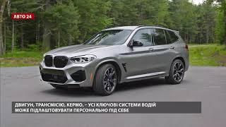 Тест-драйв BMW X3 M / X4 M | Обзор автомобилей в США на мокром полигоне