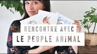 """COURS D' AQUARELLE EN LIGNE : """"RENCONTRE AVEC LE PEUPLE ANIMAL"""""""