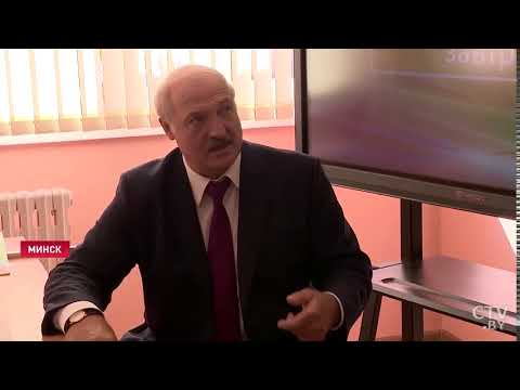 Александр Лукашенко о Tesla