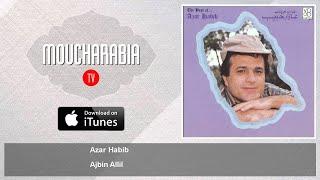 Popular Videos - Azar Habib