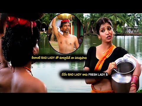Bhuvaneswari & Lb Sriram Ultimate Comedy Scene | Bhuvaneswari | Cinema House