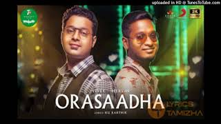 Orasaadha 3d audio |use headphone