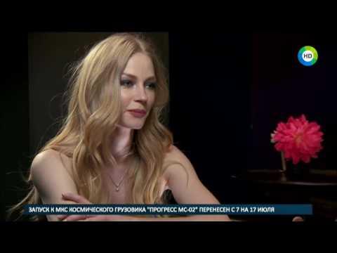 Звездный завтрак с актрисой Светланой Ходченковой.