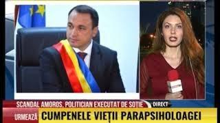 SCANDAL INTRE CARMEN HARRA SI MONICA POP : ROMANIA TV 18 MAI 2018