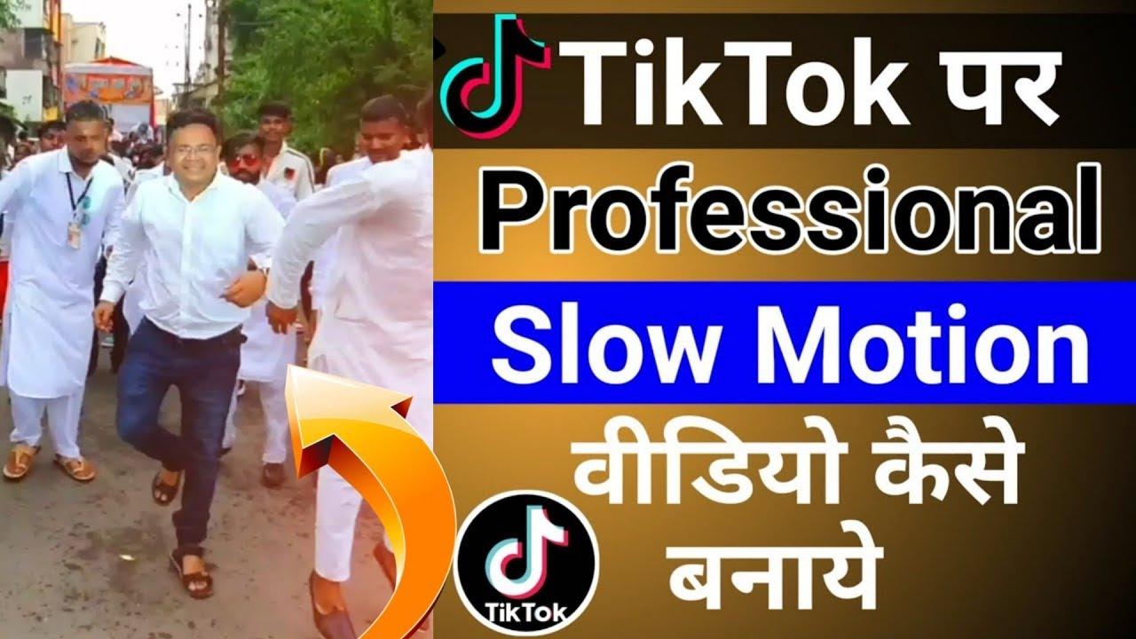 Tiktok par Professional Slow motion video kaise banaye | Tiktok New PERFECT LOOP slow motion Video. image