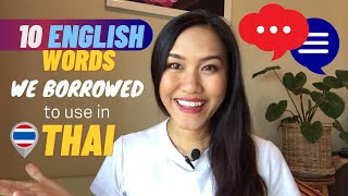 10 English Words We borrowed to Use in Thai BUT DIFFERENT meaning