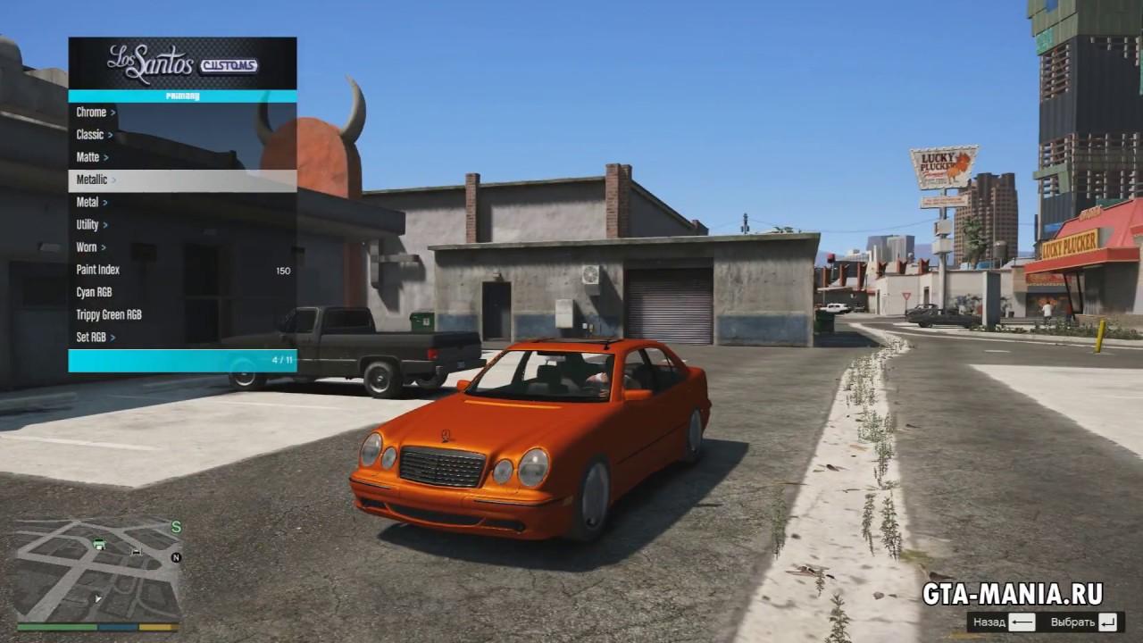 GTA 5 Тюнинг авто | Menyoo trainer
