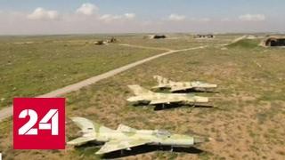 Нападение США на Сирию: агрессивный конфуз