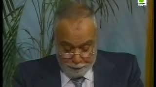 Liqa Ma al-Arab, 14 December 1994.