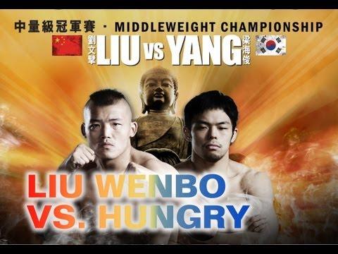 Legend FC 10: Liu Wenbo vs. Yang Hae Jun (Main Event)
