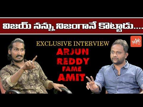 Arjun Reddy Telugu Movie Fame Amit Exclusive Full Interview | Amit as Arjun Reddy | YOYO TV Channel