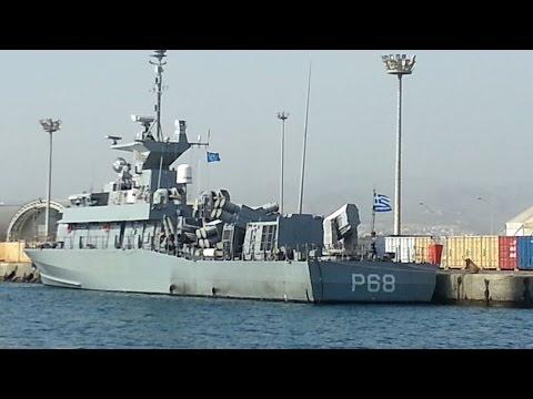 Hellenic navy - Daniolos  P68