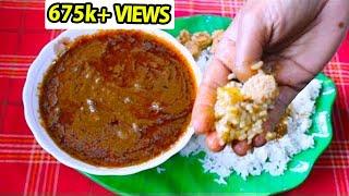 சள, இரமலகக  இநத கழமப சயஙக கழமபம கல சறம கல  kulambu varieties in tamil