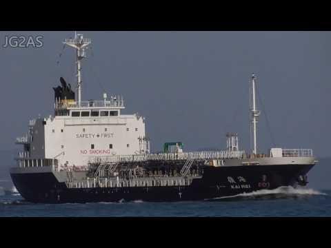 海嶺 プロダクトタンカー 上野トランステック M/T KAIREI Oil products tanker 2016-DEC