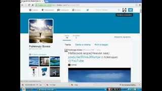 Как удалить свой аккаунт в Twitter(How to delete your Twitter account)(, 2015-03-26T14:15:01.000Z)