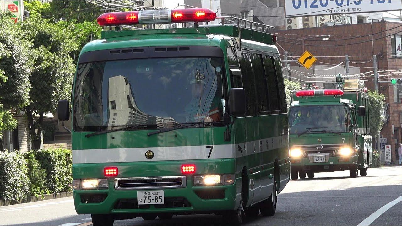 緊急走行!!警視庁第7機動隊機動救助隊レスキュー110 Japanese Police Car Rescue ...