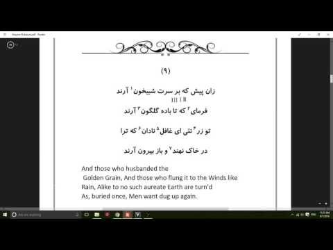 Learn Persian Poems: Selected Poems of Khayyam part 2: رباعیات خیام با ترجمه انگلیسی