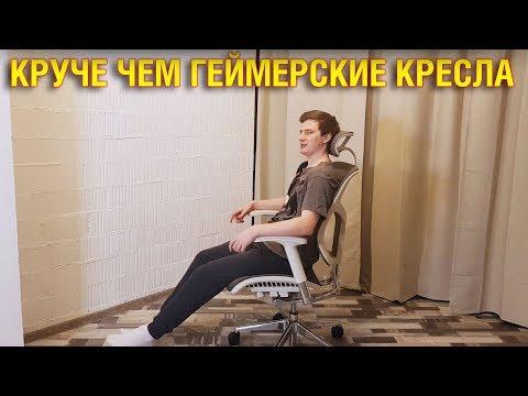 Идеальное Компьютерное Кресло - Expert Star