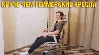 видео Как выбрать хорошее кресло для офиса?