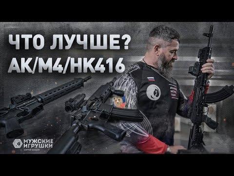 Какая винтовка круче?
