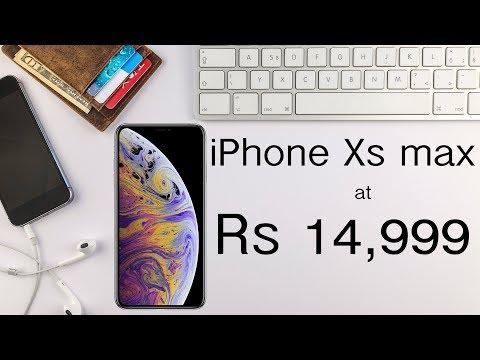 உண்மையா? - IPhone Xs Max At ₹14,999!
