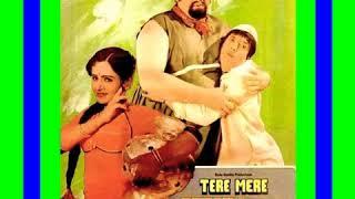 Teri Le Loon Bahein.Tere Mere Beech Mein1984.Alka Yagnik.Mahendra Kapoor.RamLaxman.Dada Kondke.UshaC