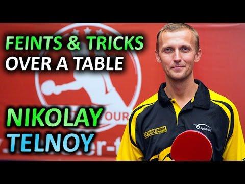 Николай Тельной - финты в короткой игре / Nikolay Telnoy - feints & tricks over a table