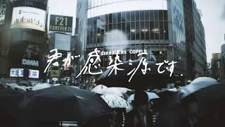 感染源 Music Video - Director:Tetsuya Iwaguchi Camera:Naohiro Yokoyama YouTube:https://www.youtube.com/c/JIJIINC Official:http://kankakupiero.jp ...