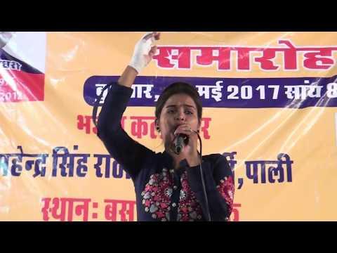 Shahid sarpach keru suresh choudhary jagran video shri balaji studio keru presents edit by Dinesh G.